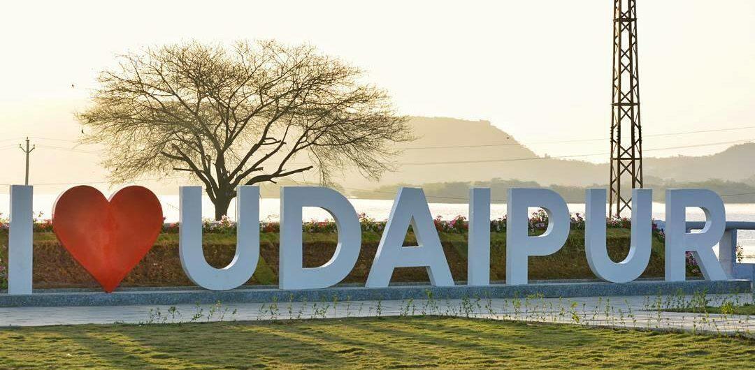 pratap-park-udaipur-i-love-udaipur